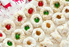 Photo of Italian Almond Cookies {Paste Di Mandrola}